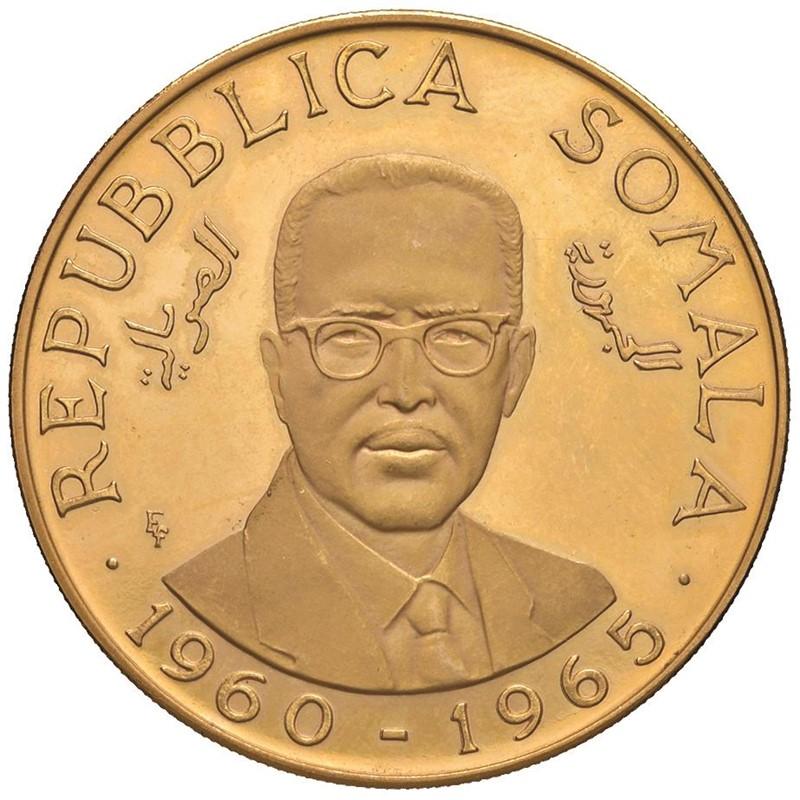 SOMALIA. 200 SCELLINI 1965