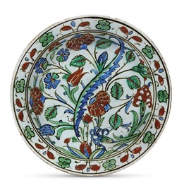 ONLINE AUCTION | Ceramics. Maiolica and Porcelain from 16th to 20th century