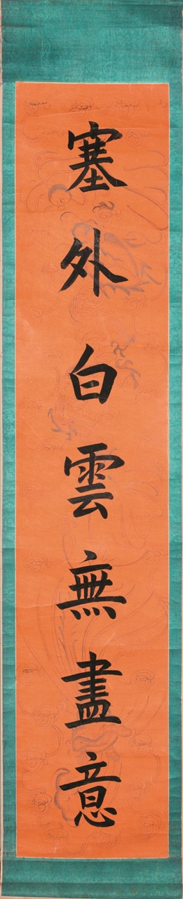 COPPIA DI SCROLL, CINA, SECC. XIX-XX