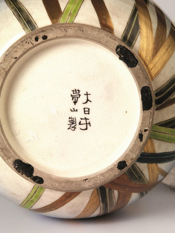 Coppia di vasi giappone sec xix in ceramica satsuma a for Vasi giapponesi