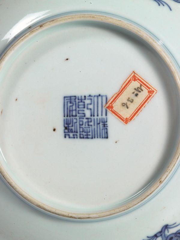Casa In Stile Giapponese : Quattro piattini cina dinastia qing marchio e periodo