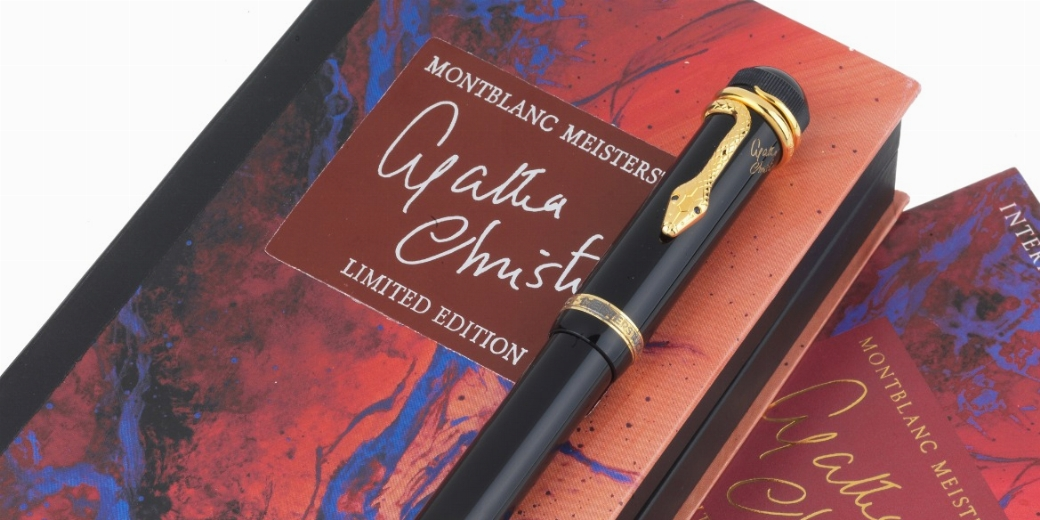 ONLINE AUCTION | COLLECTIBLE PENS