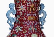 AGGIUDICATO PER 2.569.500 EURO un Vaso Imperiale della  [..]